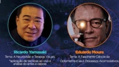 Photo of #Salvador: Fundação Luís Eduardo Magalhães sediará seminário sobre saúde da visão