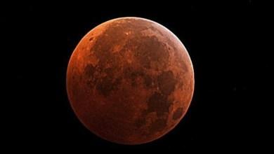Photo of #Mundo: De Lua de sangue a chuva de meteoros; veja as novidades para o céu no mês de maio