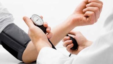 Photo of #Bahia: Dia Nacional de Prevenção e Combate à Hipertensão Arterial; cirurgia bariátrica controla hipertensão em obesos