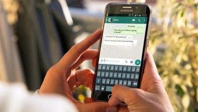 Photo of #Tecnologia: WhatsApp muda regra sobre adesão em grupos; usuário terá a escolha de aceitar ou não