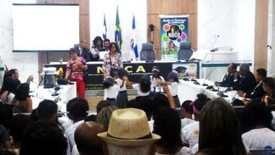 Photo of Chapada: Plano municipal para primeira infância é apresentado por comissão do Selo Unicef em Itaberaba
