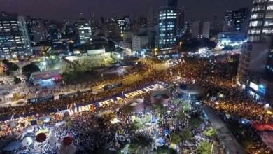 Photo of #Polêmica: MEC afirma que instituições de ensino não têm 'prerrogativa legal para incentivar movimentos políticos-partidários'