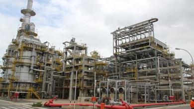 Photo of #Bahia: Petrobras inicia venda de quatro refinarias e operação inclui a Landulpho Alves