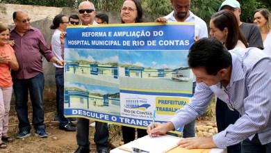 Photo of Chapada: Reforma e ampliação de hospital em Rio de Contas estão garantidas; prefeito assina ordem de serviço