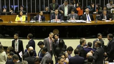 Photo of #Brasil: Confira o que mudou na reforma da Previdência depois da votação dos destaques na Câmara