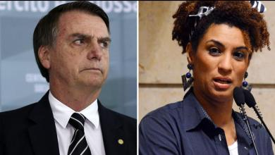 Photo of #Polêmica: Citação ao presidente Bolsonaro pode levar caso Marielle ao Supremo
