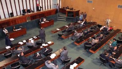 Photo of #Polêmica: Justiça manda Alba suspender tramitação da Reforma da Previdência; Legislativo 'estuda melhor resposta jurídica'