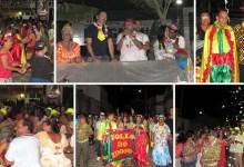 Photo of Chapada: 'Carnaval da Melhor Idade' reúne idosos foliões da sede e da zona rural de Utinga