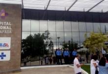 Photo of Chapada: Funcionários do Hospital Regional em Seabra reclamam de novo de salários atrasados