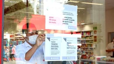 Photo of Chapada: MP recomenda que comércio de Seabra garanta venda de produtos de primeira necessidade durante pandemia