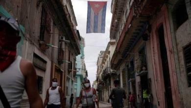 Photo of #Mundo: Cuba completa duas semanas sem mortes por covid-19; Havana segue na primeira fase de reabertura