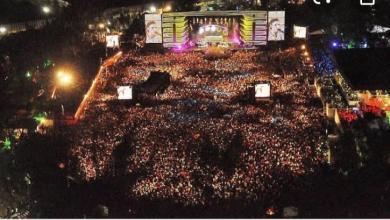 Photo of Festival de Verão é cancelado para 2021 por conta da pandemia; assessoria diz que datas já estão garantidas em 2022