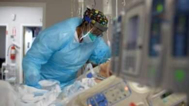 Photo of #Mundo: Idoso internado com covid-19 é morto por outro paciente com tanque de oxigênio nos Estados Unidos
