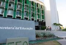 Photo of #Chapada: SEC informa sobre melhorias e mudanças em centros educacionais no município de Itaberaba