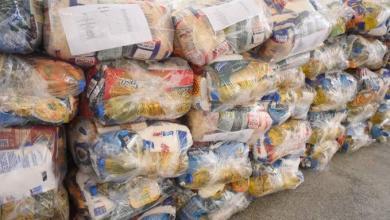 Photo of #Chapada: Moradores cadastrados no CadÚnico e acompanhados pelo Cras vão receber cestas básicas em Boa Vista do Tupim
