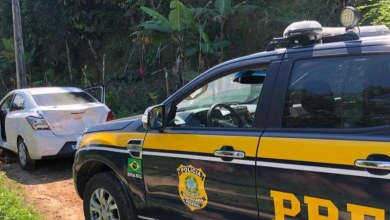 Photo of #Chapada: Suspeito de participar de sequestro de criança no município de Miguel Calmon é preso na BR-324