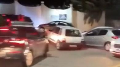 Photo of #Bahia: Suposto golpe de reserva em motel causa congestionamento e transtorno no 'Dia dos Namorados' em Salvador