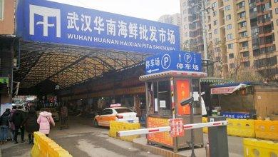 Photo of #Mundo: Com surto da variante delta, China retoma o confinamento em várias regiões