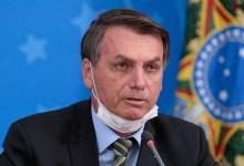 Photo of #Brasil: Gestão do presidente Bolsonaro é reprovada por 58% dos brasileiros, aponta pesquisa