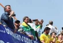Photo of #Brasil: Atos golpistas: apuração do TSE pode tornar Bolsonaro inelegível, diz especialista