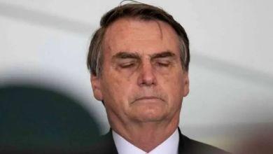 Photo of #Brasil: Imprensa internacional repercute aprovação do relatório final da CPI da Covid e pedido de indiciamento de Bolsonaro