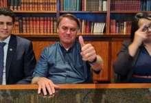 Photo of #Brasil: CPI solicitará a suspensão dos perfis do presidente Bolsonaro às redes sociais