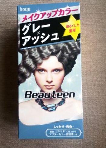 tinta-cabelo-cinza