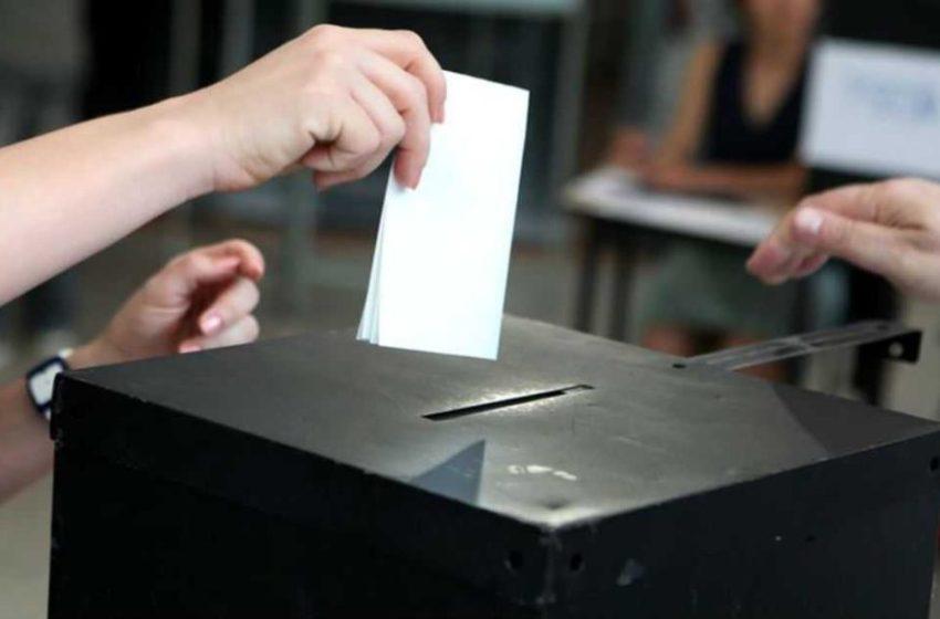 Presidenciais 2021: Votaram 201 eleitores antecipadamente em Proença-a-Nova