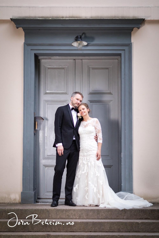 Bryllupfotografering Kjørbo Gård
