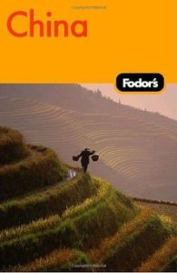 Fodor's China Guide
