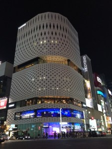 Tokyo Tip Sheet!