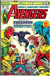 April 15, 2012: Project Thunderbolts!  And Others!