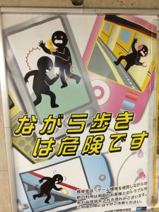 Subway poster outlining the perils of cell phone use.