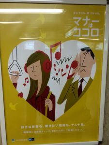 Beware the rude caucasian girl annoying the Japanese salaryman.
