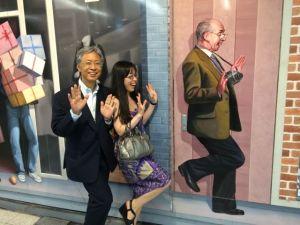 September 14, 2014: Japan Day #4!