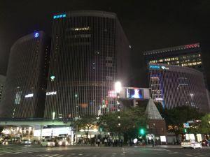 September 17, 2014: Japan Day #7!