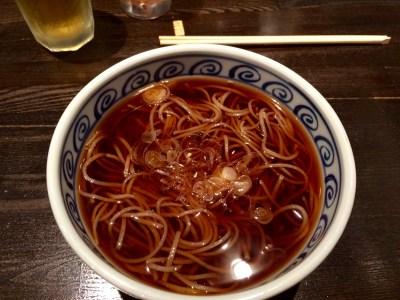 September 24, 2016: Sayanora, Japan!