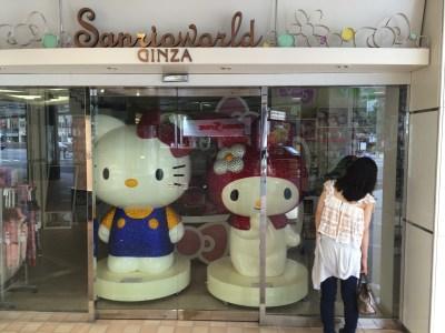 Akemi - super bummed the Sanrio shop was closed.