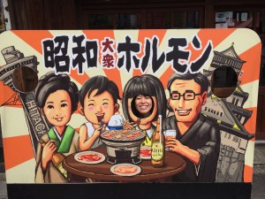 September 29, 2016: The Japan Round-up!