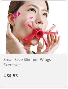 March 20, 2018: Unique Japanese Gift Ideas!