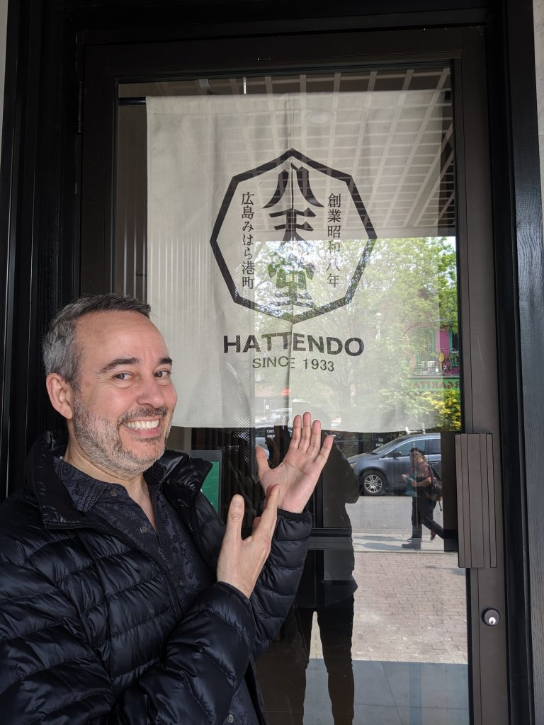 May 31, 2019: Hattendo Is Here!  Hattendo Is Here!