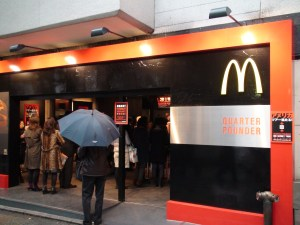 A line-up outside Quarter Pounder, a McDonald's outlet that sells nothing but, yep, you guessed it, Quarter Pounders.