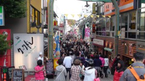 Taking a stroll through Harajuku