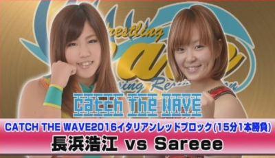 wave5.3-10