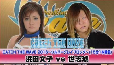 wave5.3-2