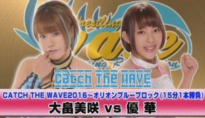 wave5.3-9