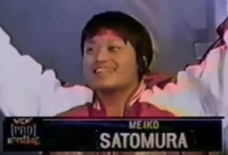 satomurawcwpro