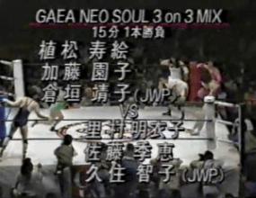 gaea5-19-1