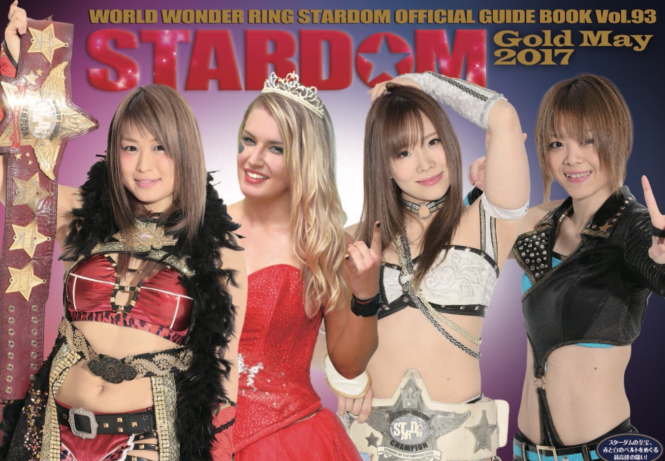 stardom dating levels