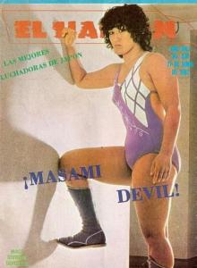 masami1